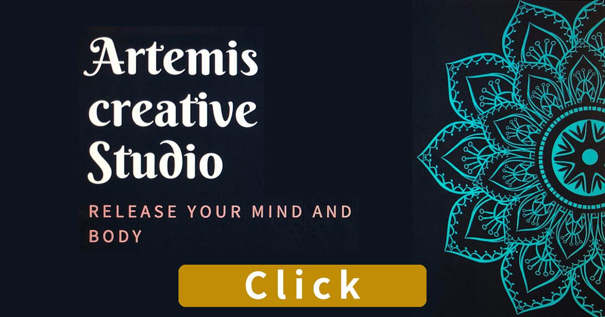 artemis.creative.studio